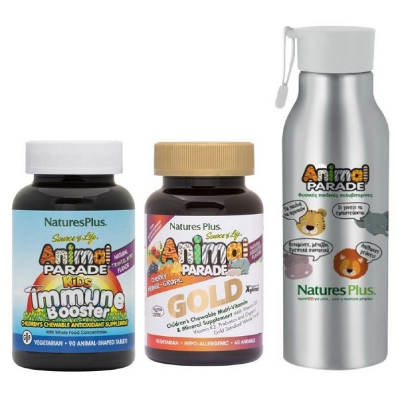 NATURES PLUS ANIMAL PARADE GOLD ASSORTED 60 CHEWABLE TABS & IMMUNE BOOSTER 90 CHEWABLE TABS & ΔΩΡΟ ΜΕΤΑΛΛΙΚΟ ΠΑΓΟΥΡΙ (ΑΣΗΜΙ)