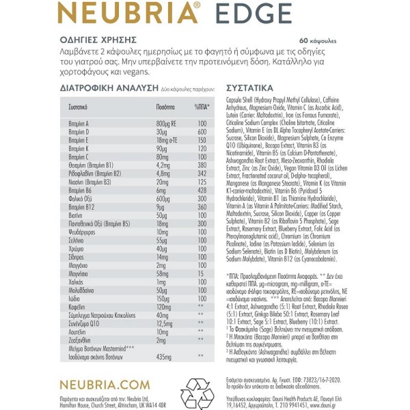 NEUBRIA EDGE FOCUS 60CAPS
