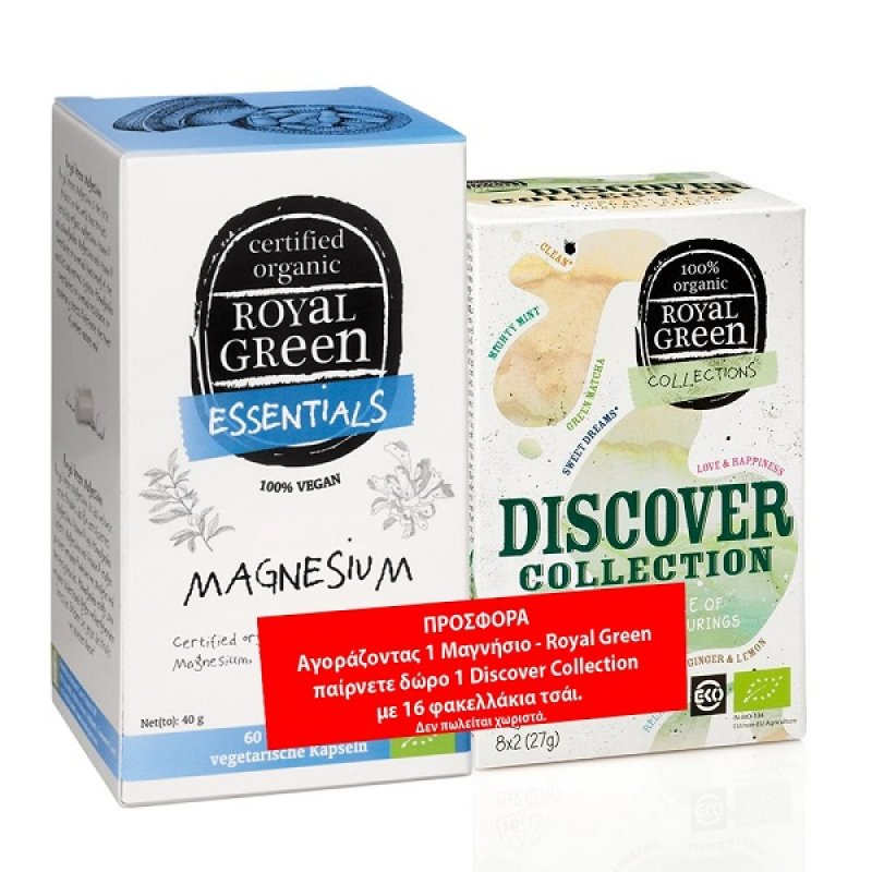 ROYAL GREEN MAGNESIUM 60CAPS & ΔΩΡΟ DISCOVER COLLECTION TEA 16TEA BAGS