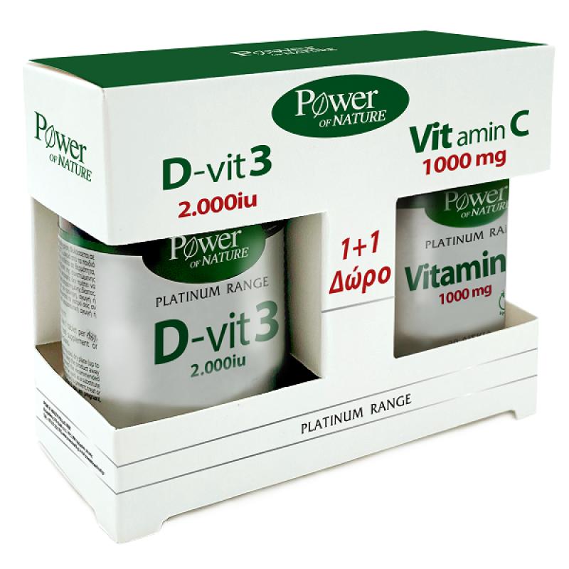 POWER HEALTH PLATINUM D-VIT3 2000IU 60TABS & ΔΩΡΟ VITAMIN C 1000MG 20TABS