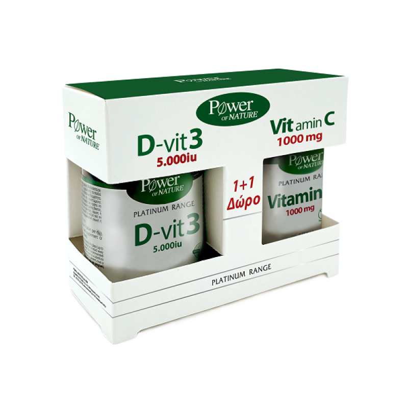 POWER HEALTH PLATINUM D-VIT3 5000IU 60TABS & ΔΩΡΟ VITAMIN C 1000MG 20TABS