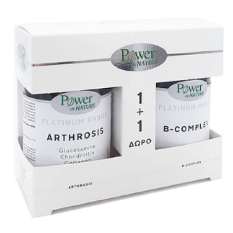 POWER HEALTH PLATINUM ARTHROSIS 30TABS & ΔΩΡΟ B-COMPLEX 20TABS