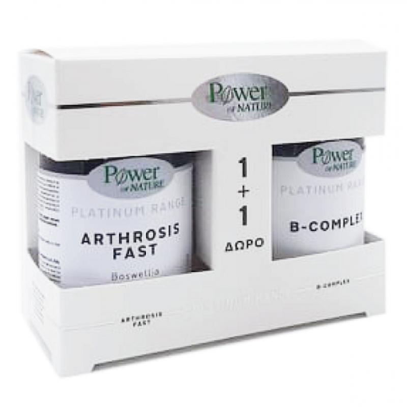 POWER HEALTH PLATINUM ARTHROSIS FAST 20CAPS & ΔΩΡΟ B-COMPLEX 20TABS