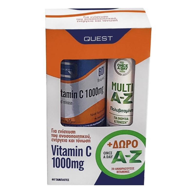 QUEST VITAMIN C 1000MG TIMED RELEASE 60TABS & ΔΩΡΟ ONCE A DAY A-Z MULTI 20 ΑΝΑΒΡΑΖΟΝΤΑ ΔΙΣΚΙΑ