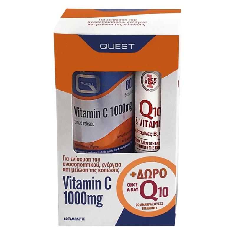 QUEST VITAMIN C 1000MG TIMED RELEASE 60TABS & ΔΩΡΟ ONCE A DAY Q10 & VITAMINS 20 ΑΝΑΒΡΑΖΟΝΤΑ ΔΙΣΚΙΑ