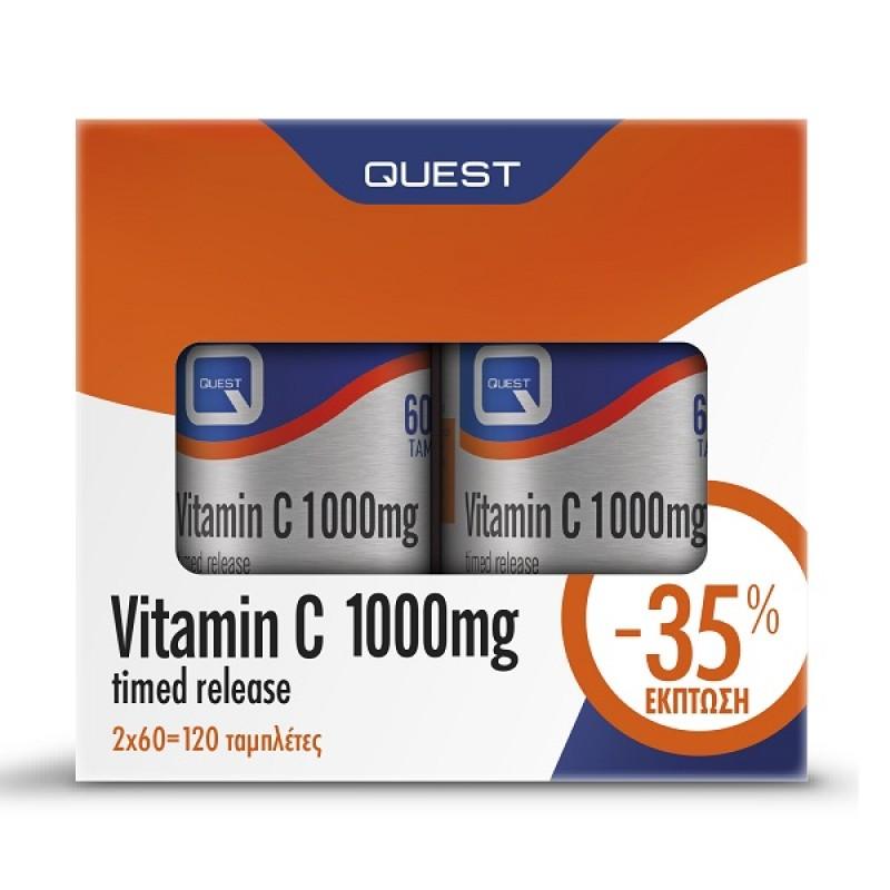 QUEST VITAMIN C 1000MG TWIN PACK 120TABS -35%
