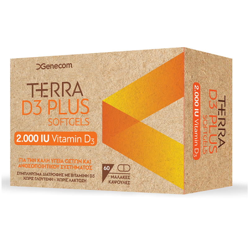GENECOM TERRA D3 PLUS 2000IU 60SOFTGELS