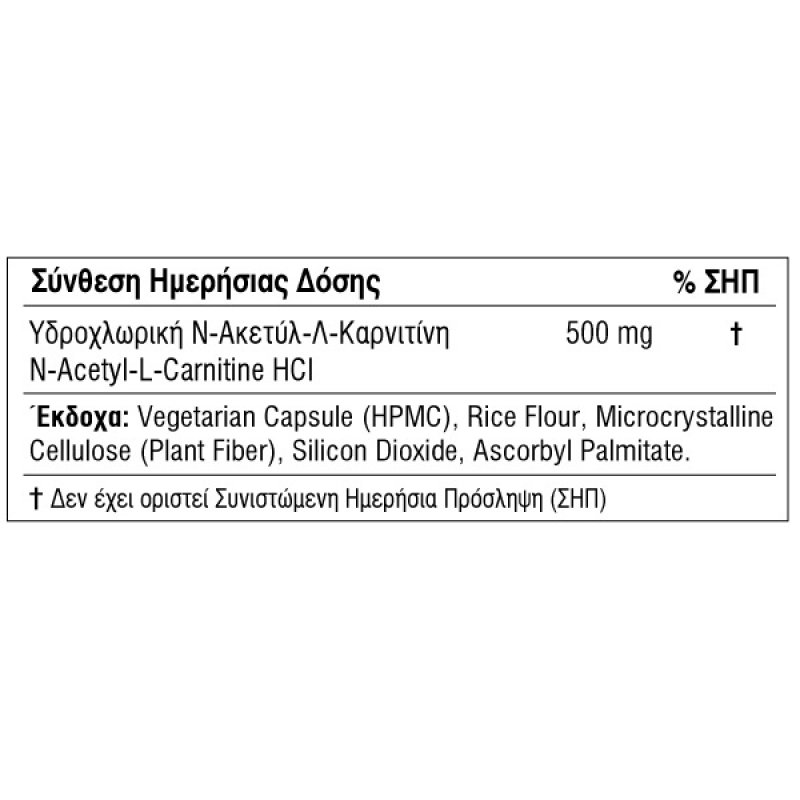 OLYMPIAN LABS ACETYL L-CARNITINE 500mg 60VEG.CAPS