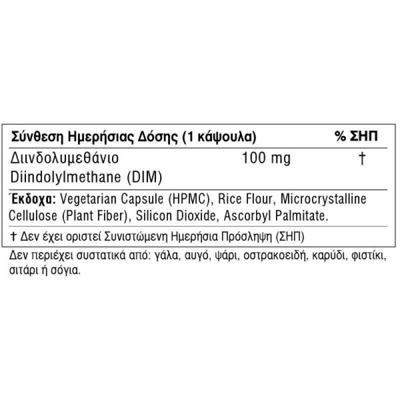 OLYMPIAN LABS DIM-100mg 60VEG.CAPS