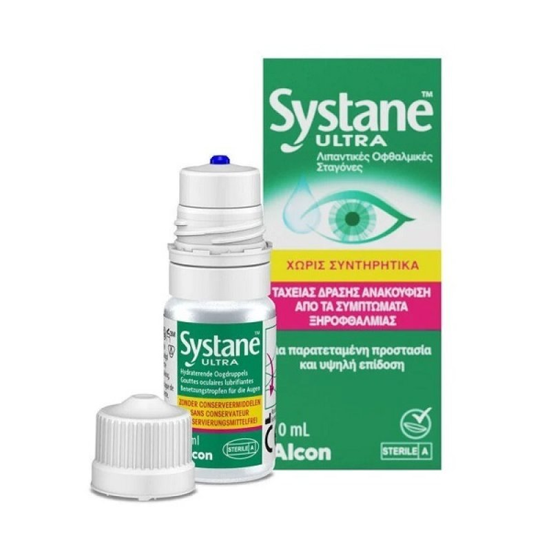 ALCON SYSTANE ULTRA MDPF DROPS 10ML