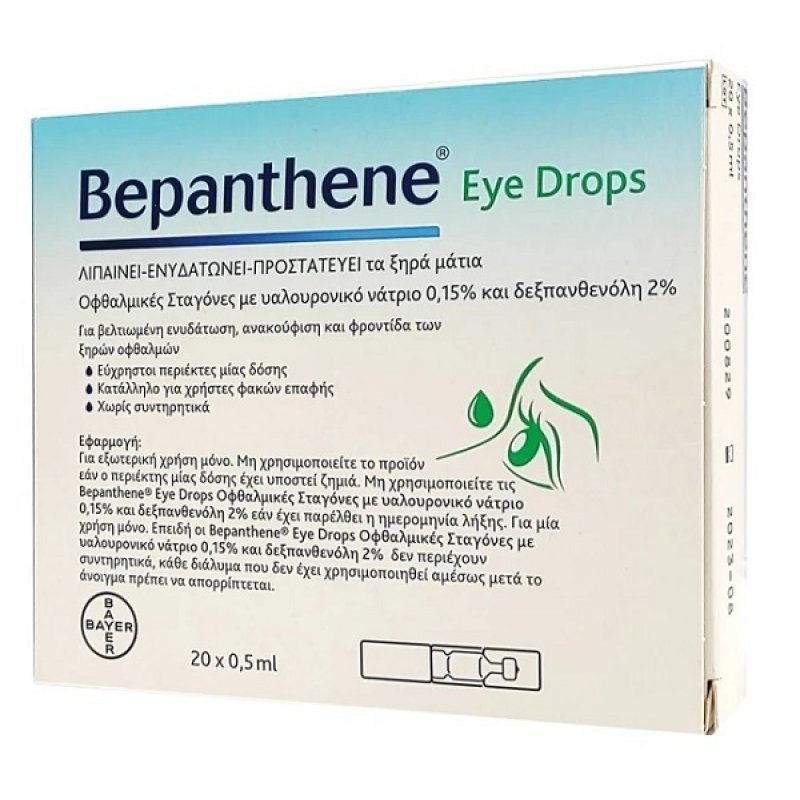 BAYER BEPANTHENE EYE DROPS 20amps x 0.5ml