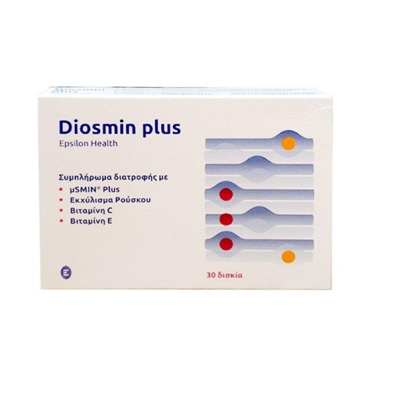 EPSILON HEALTH  DIOSMIN 30 tablets