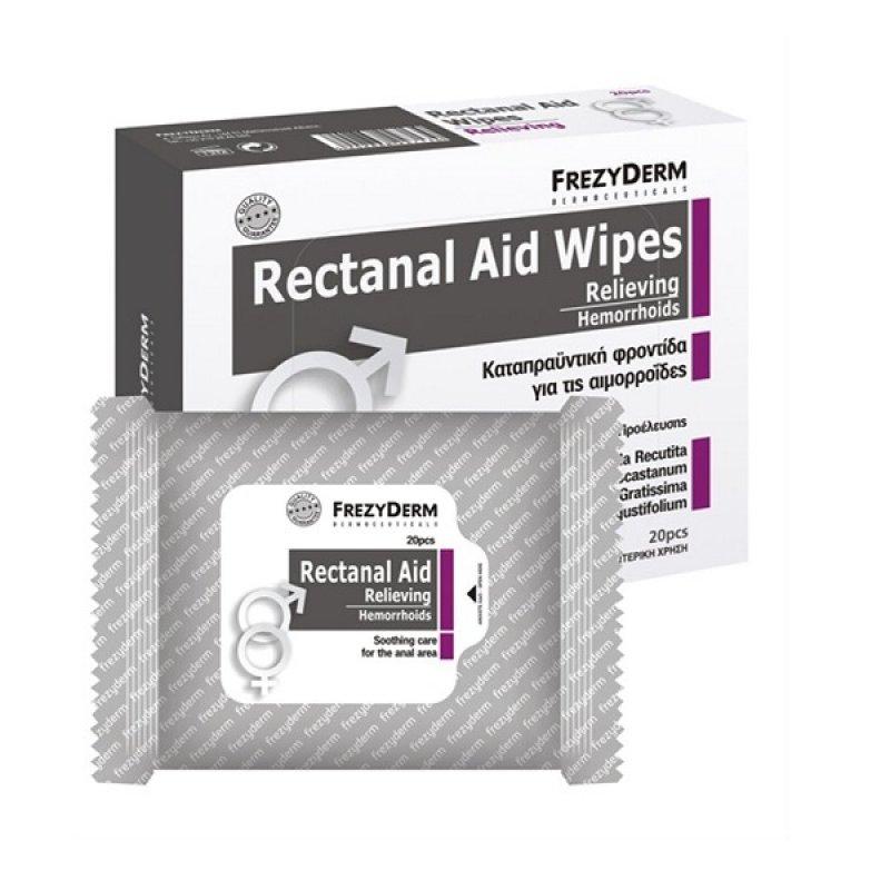 FREZYDERM RECTANAL AID WIPES 20τμχ