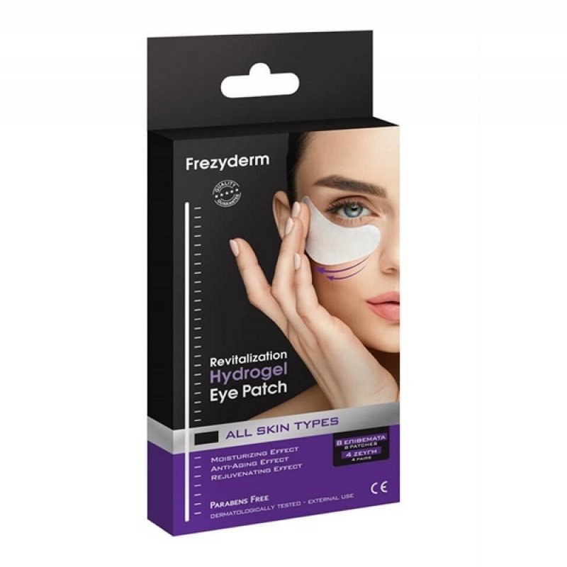 FREZYDERM REVITALIZATION HYDROGEL EYE PATCH 4 ΖΕΥΓΗ