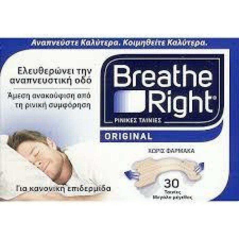 BREATHE RIGHT ORIGINAL Μεσαίο 30τμχ.