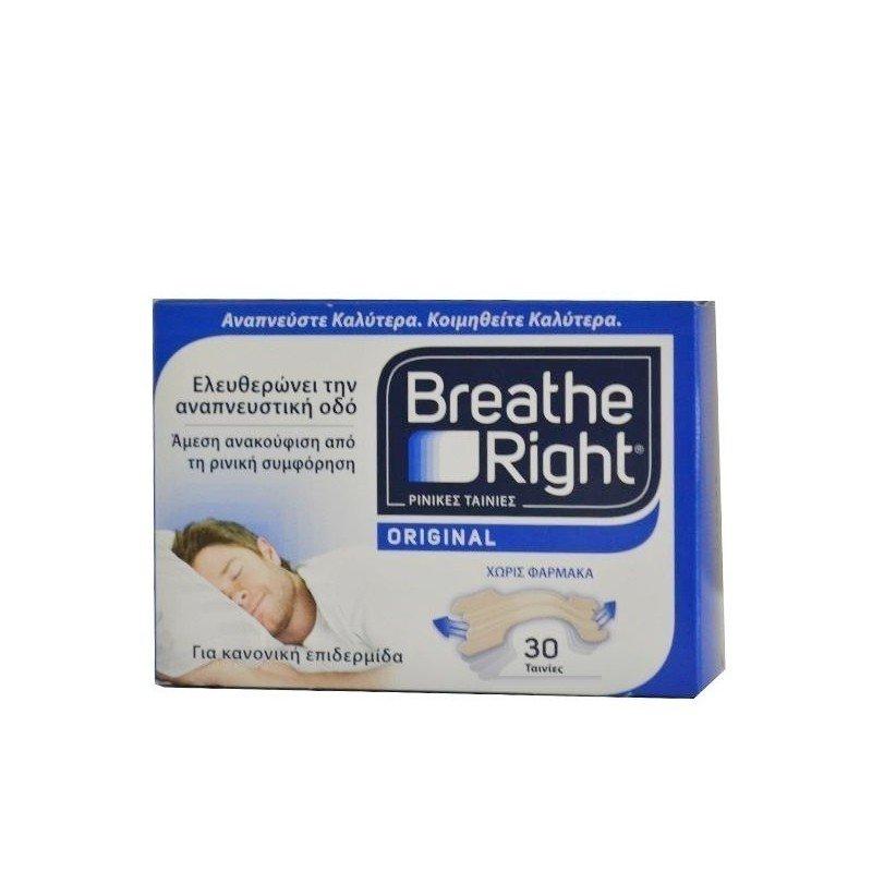 BREATHE RIGHT ORIGINAL Μεγάλο 30τμχ.