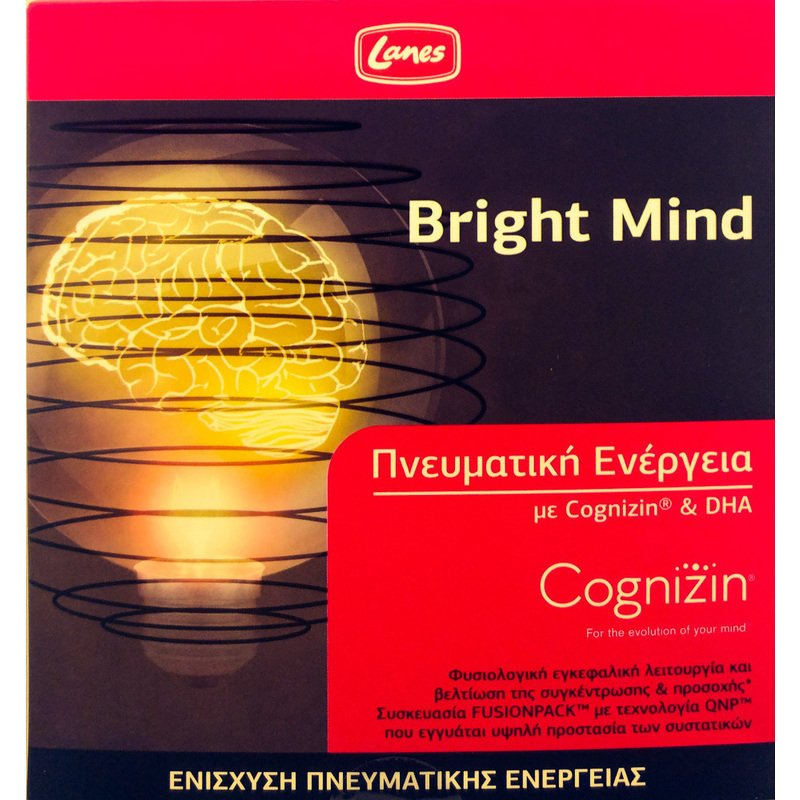 Lanes Bright Mind Ενίσχυσης Πνευματικής Ενέργειας, 10 fusionpack