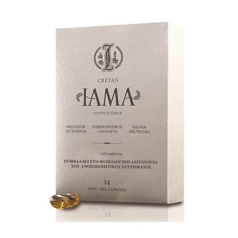 CRETAN IAMA   VIT D3 14 SOFTGELS