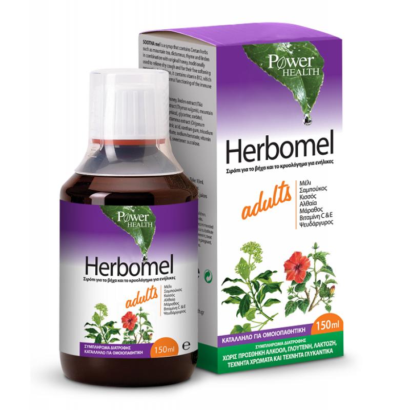 POWER HEALTH HERBOMEL ADULTS150ml