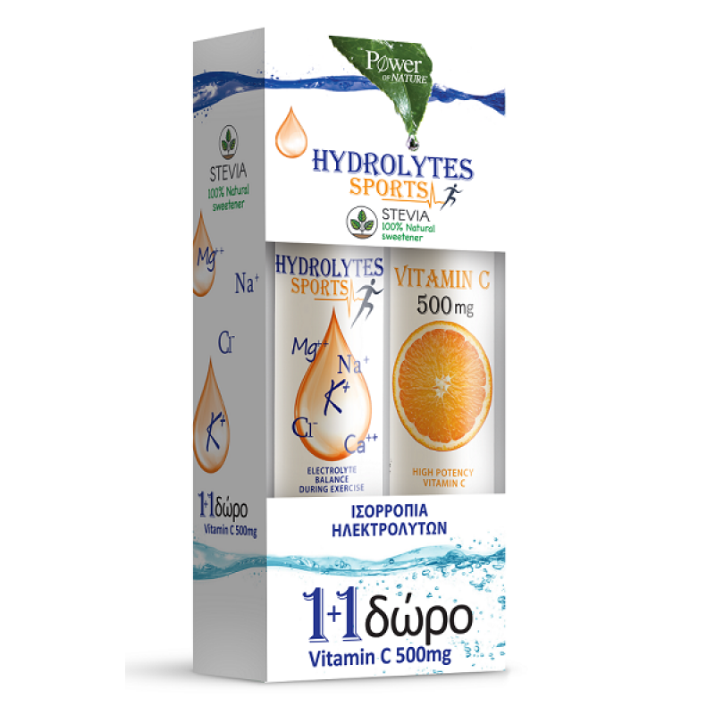 POWER HEALTH HYDROLYTES SPORTS Stevia 20 ΑΝΑΒΡΑΖΟΝΤΑ ΔΙΣΚΙΑ   ΔΩΡΟ VITAMIN C 500mg 20 ΑΝΑΒΡΑΖΟΝΤΑ ΔΙΣΚΙΑ