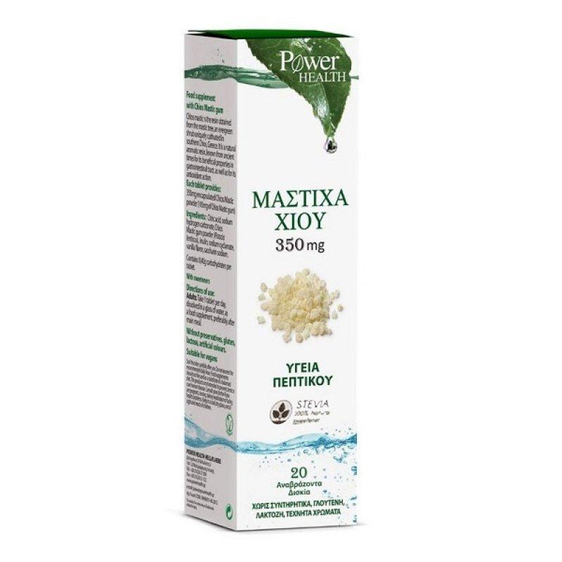 POWER HEALTH Μαστίχα Χίου με Stevia 20 ANABΡΑΖΟΝΤΑ ΔΙΣΚΙΑ