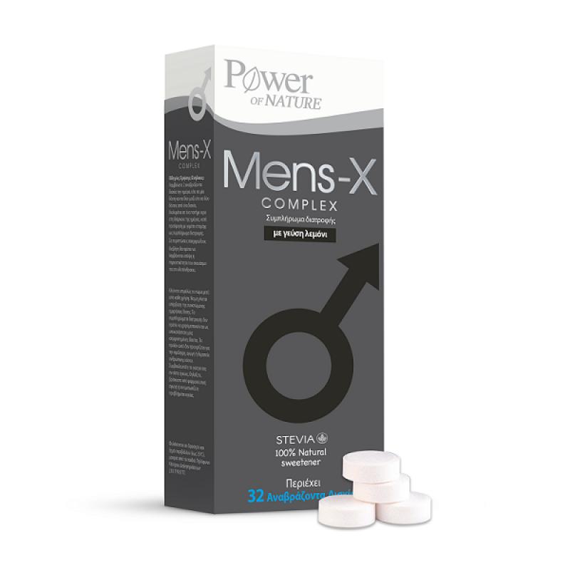 POWER MENS-X COMPLEX με Stevia 32ΑΝΑΒΡΑΖΟΝΤΑ ΔΙΣΚΙΑ