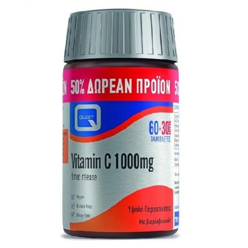 QUEST VITAMIN C 1000mg 60 tablets 30 ΔΩΡΟ