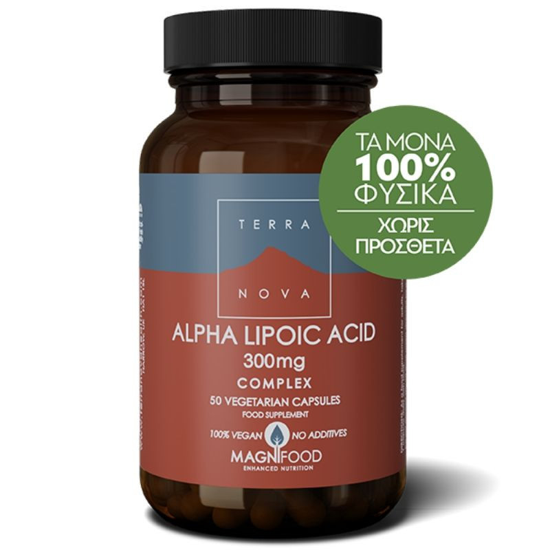 TERRANOVA Alpha Lipoic Acid 300mg Complex   50 capsules
