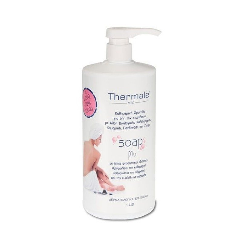 THERMALE SOAP 1LITRE