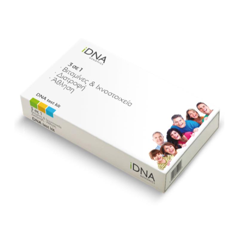 IDNA GENOMICS 3 ΣΕ 1 WELLBEING DNA TEST KIT 1τμχ