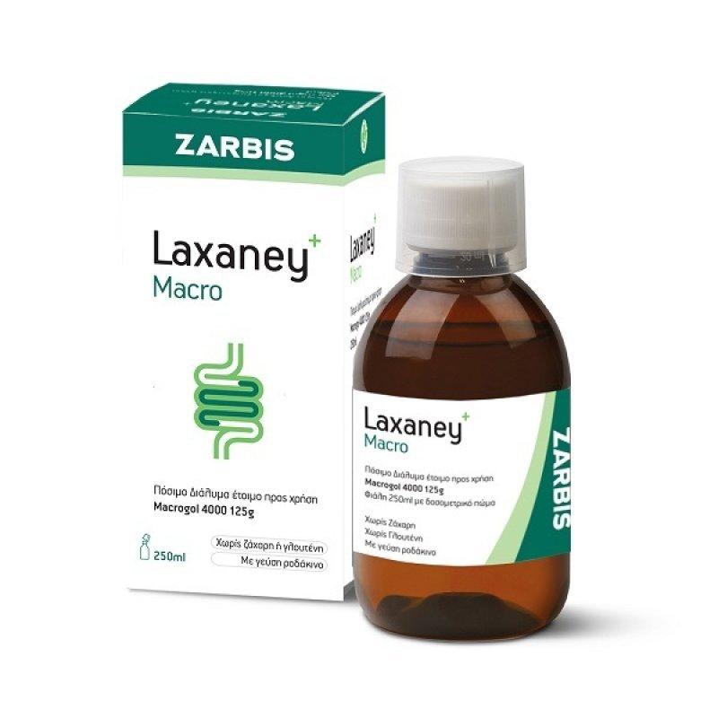 ZARBIS LAXANEY MACRO ΠΟΣΙΜΟ ΔΙΑΛΥΜΑ 250ml