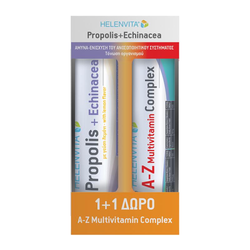 HELENVITA PROPOLIS & ECHINACEA 20TABS   ΔΩΡΟ A-Z MULTIVITAMIN COMPLEX 20TABS