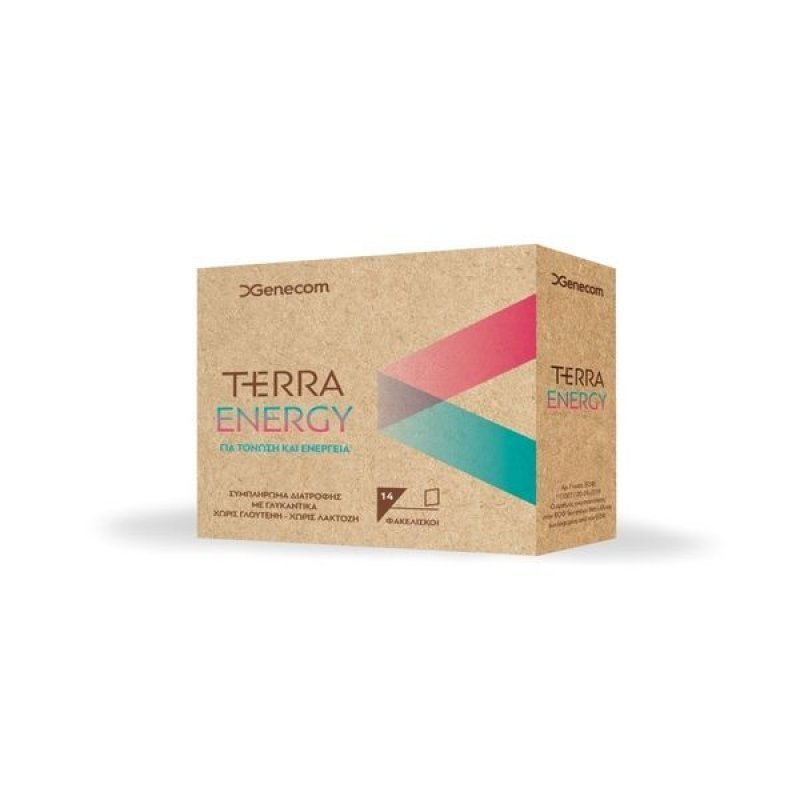 GENECOM Terra Energy Για τόνωση και Ενέργεια 14 Φακελίσκοι