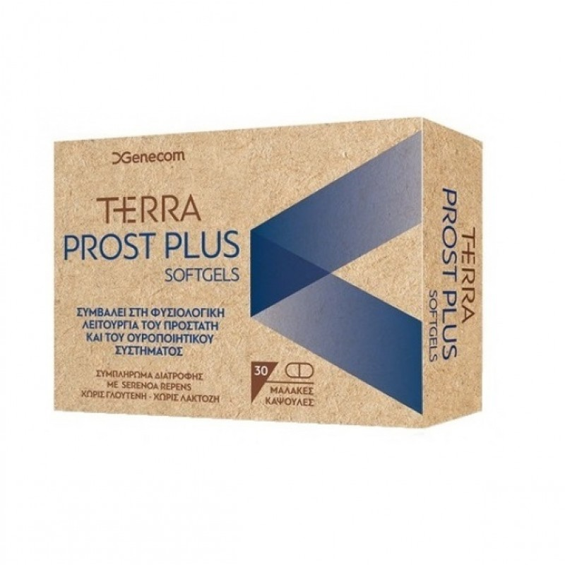 GENECOM TERRA PROST PLUS 30 soft.caps