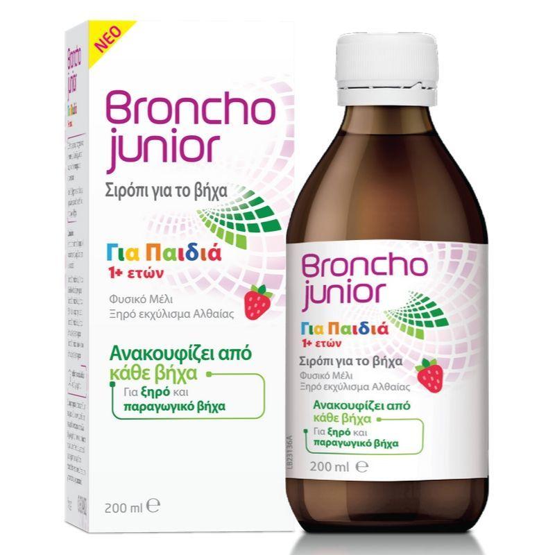 BRONCHO JUNIOR 200ml Παιδικό Σιρόπι για ξηρό και παραγωγικό βήχα 200ml