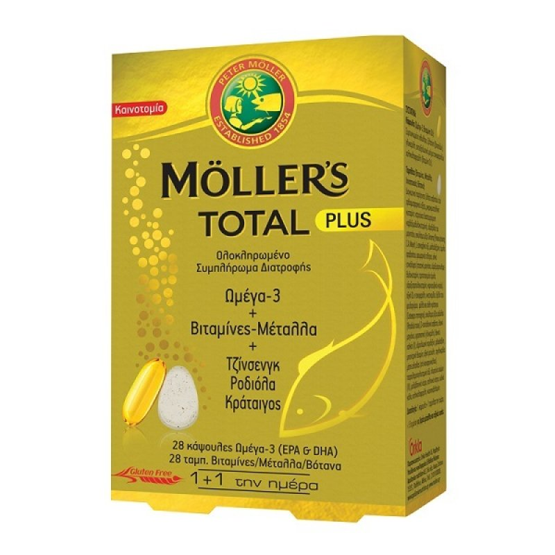 MOLLERS TOTAL PLUS 28caps & 28tabs