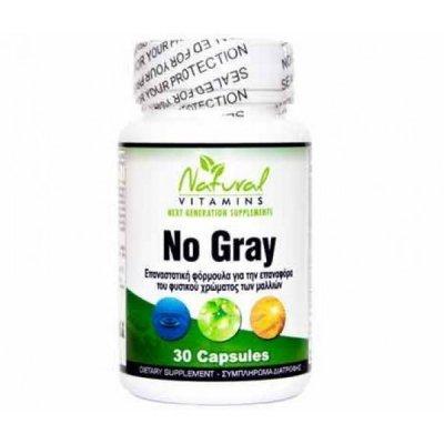 NATURAL VITAMINS NO GRAY  30 CAPS