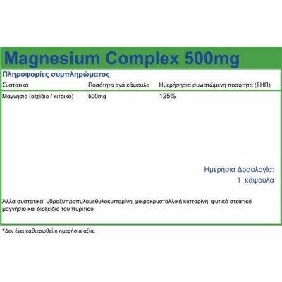 NATURAL VITAMINS MAGNESIUM 500MG 60 VEG CAPS