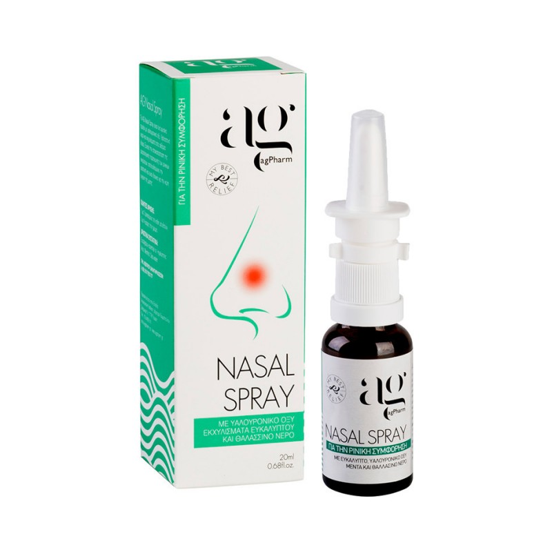 AG NASAL SPRAY 20ML Spray μύτης για βελτίωση της αναπνευστικής λειτουργίας